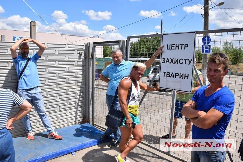 Украина-2018: за животными п…