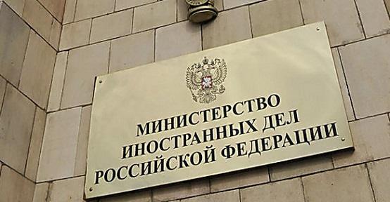 МИД России отреагировал нал…