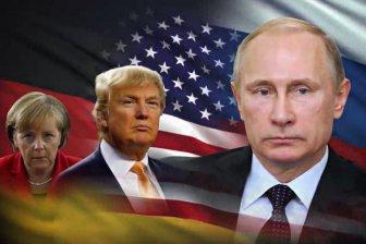"""""""Россия и Германия: поссорит…"""