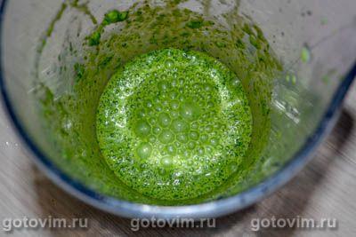 Коктейль из кефира с зеленью, Шаг 03
