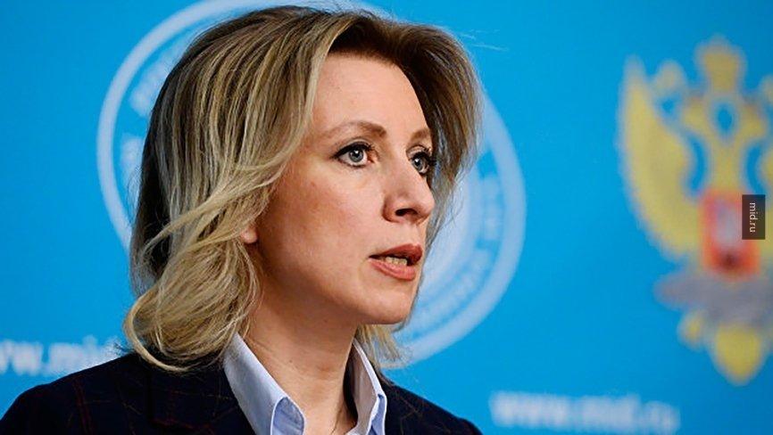 Захарова назвала виновников второго Евромайдана в Киеве