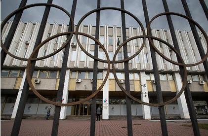 WADA восстановило российский спорт в правах