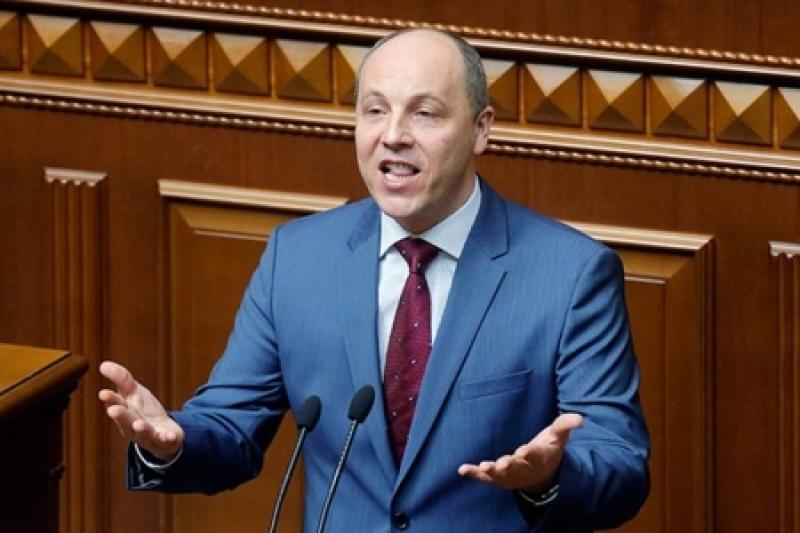Парубий приглашает американские войска в Украину и отменяет внеблоковый статус