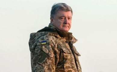 Порошенко назвал объект «атаки российских спецслужб» на Украине