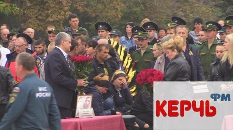 В центре Керчи простились с 17 погибшими в коллежде