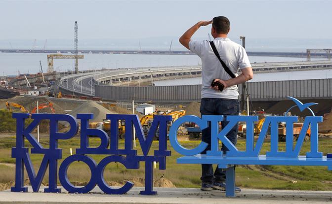 Крымский мост: Киев готовит …
