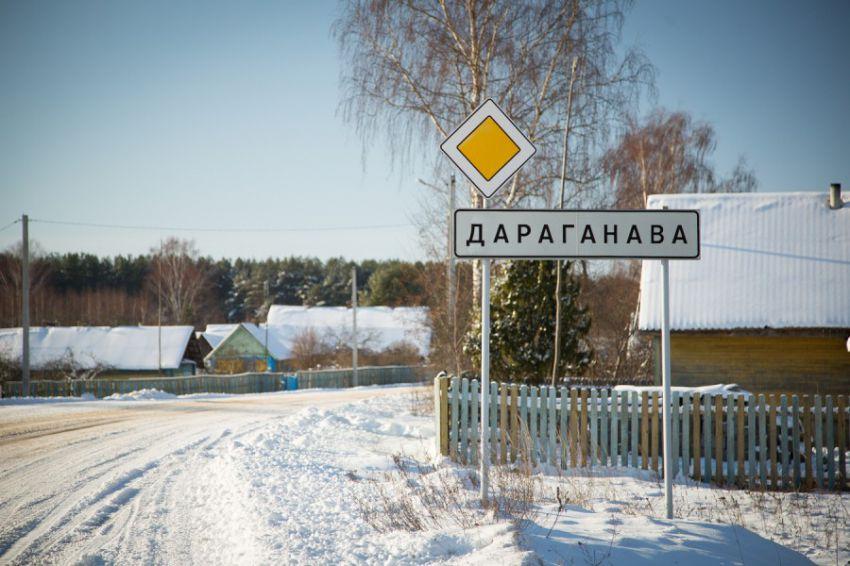 Один день в белорусской деревне