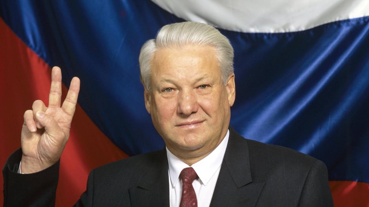 Ельцин был послушным: почему Запад сейчас ненавидит Россию