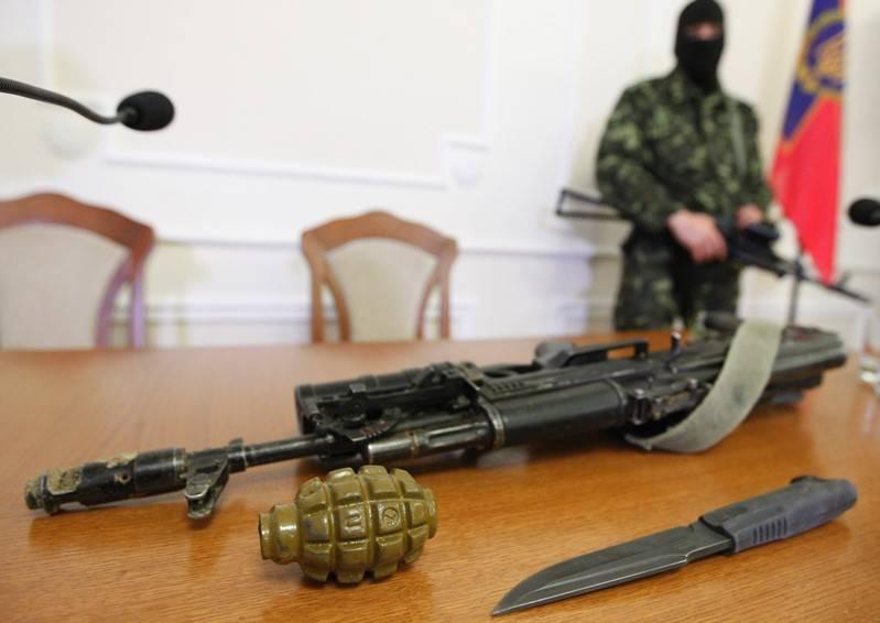 Сколько стволов «гуляет» по Украине?
