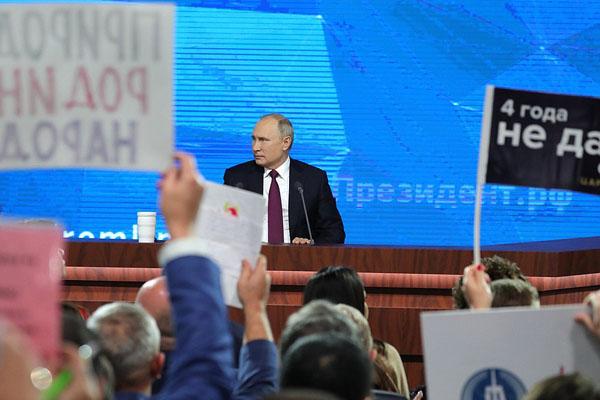 Первая конференция Путина IV