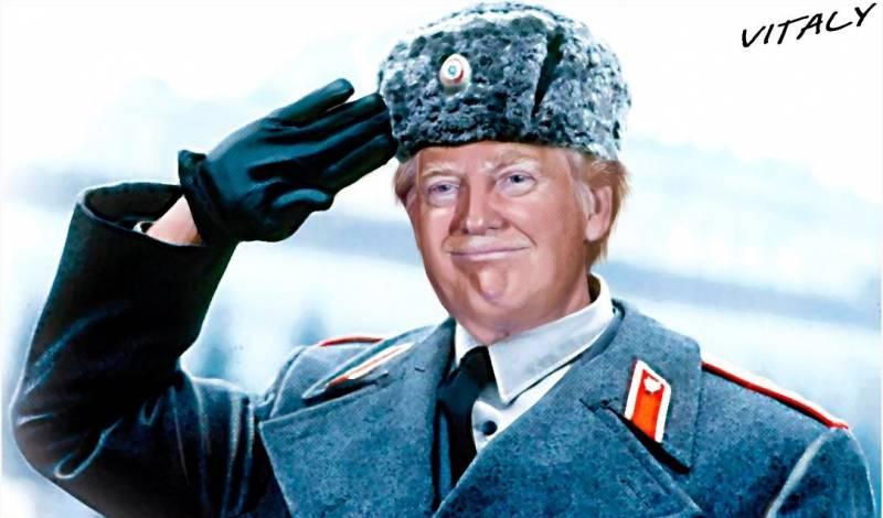 А всё-таки Трамп «наш агент»!
