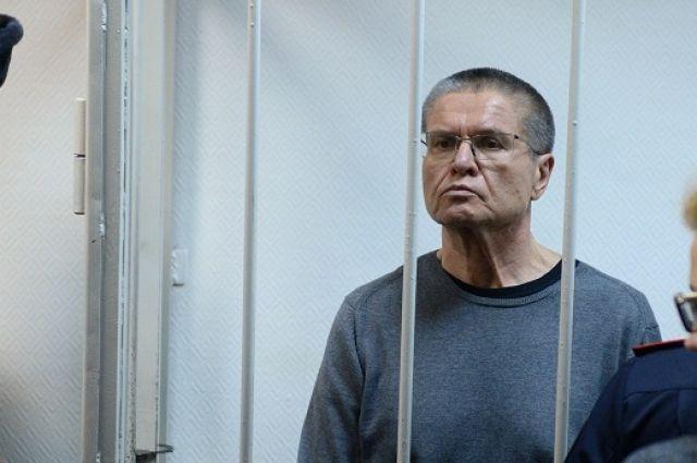 Какой приговор вынесли экс-министру Алексею Улюкаеву?