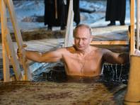 Путин окунулся в иордань на Крещение