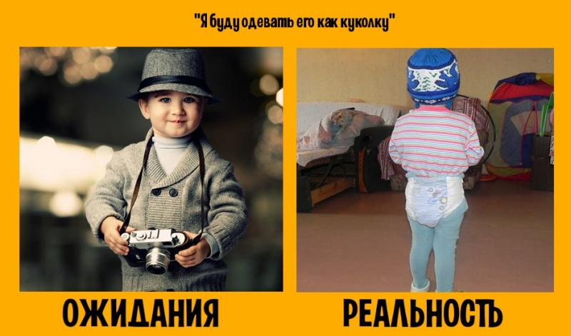 МЫ И НАШИ ДЕТИ...))) (фото)