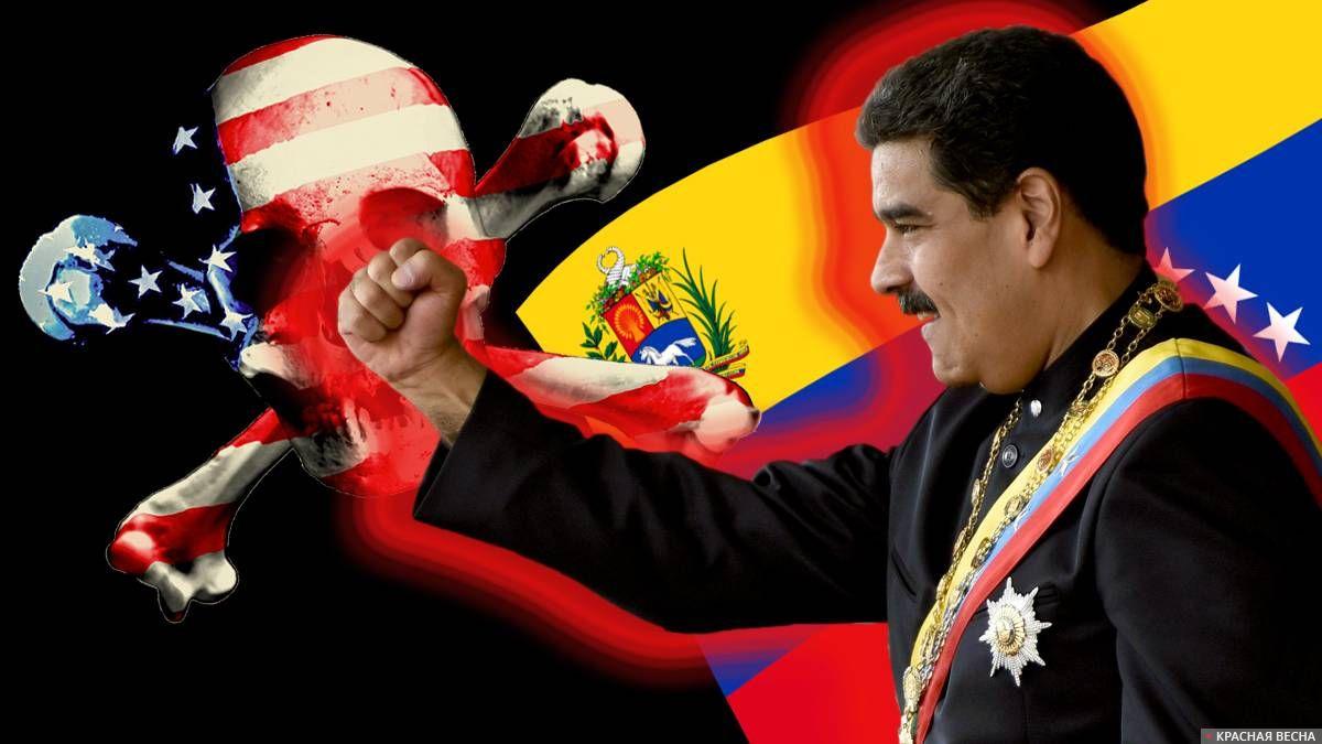 Мадуро: я готов отдать жизнь…