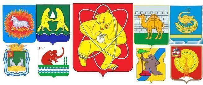 Самые необычные гербы городов и районов России