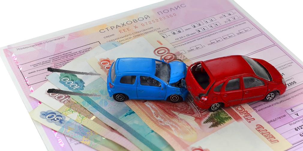 Страховая заплатит даже если у виновного в аварии нет полиса ОСАГО