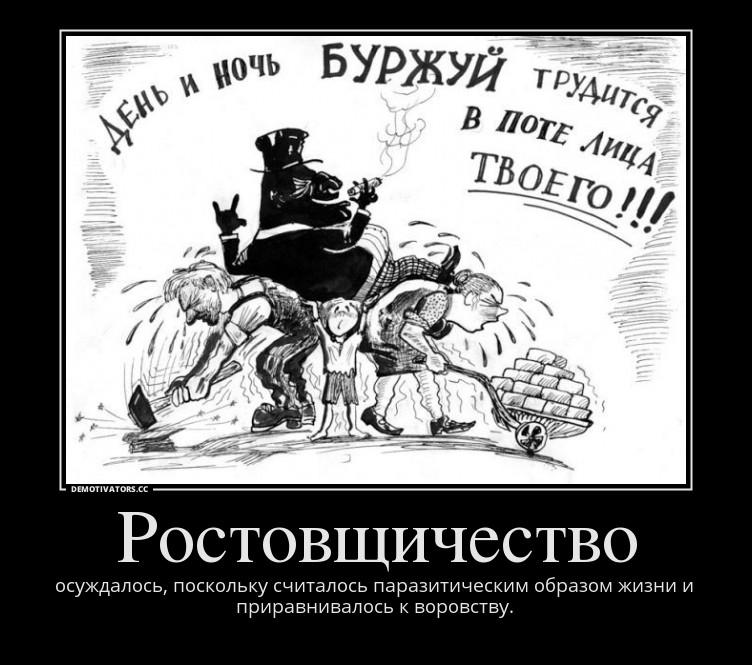 Православных россиян перекую…