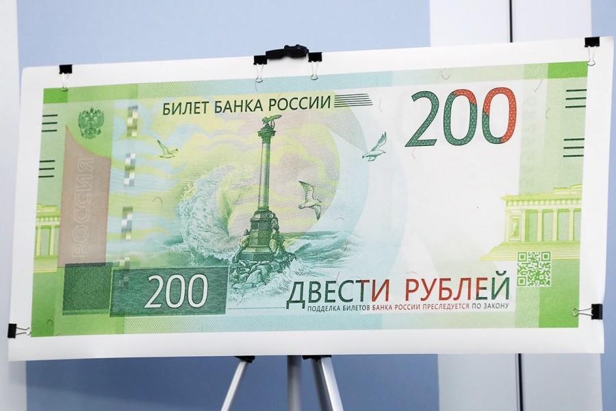 Латвийский политик требует запретить в ЕС оборот российской купюры с Севастополем