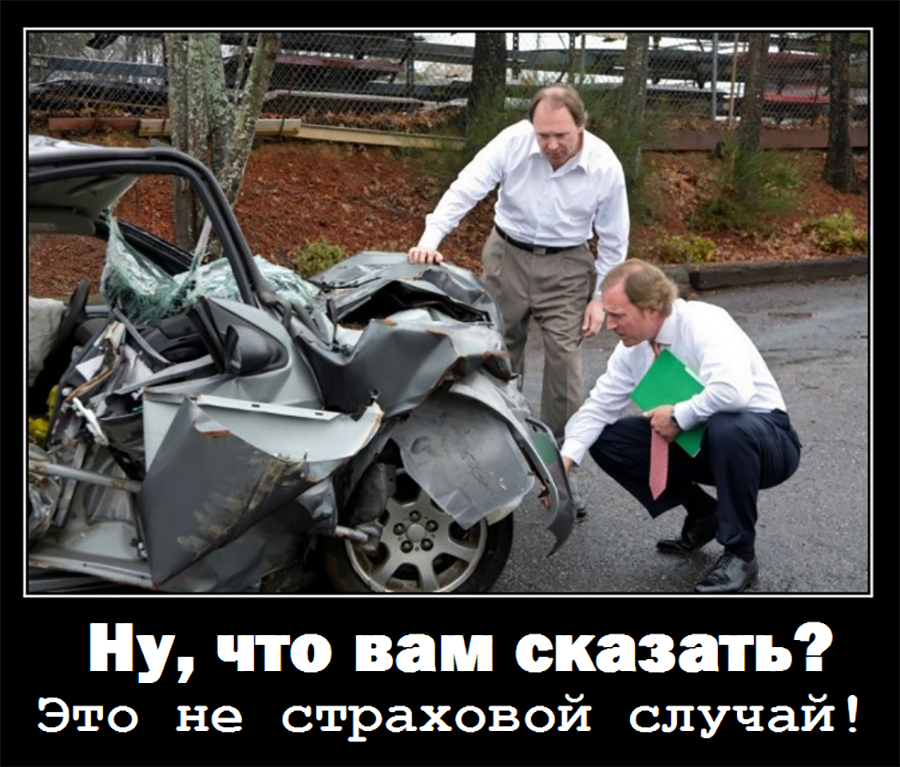 Автовладельцы в России массово отказываются от ОСАГО