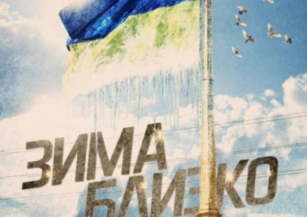 Энергетический коллапс Украины. Как жить после 2035 года?
