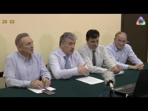 Грудинин предложил закрыть Ельцин Центр в Екатеринбурге