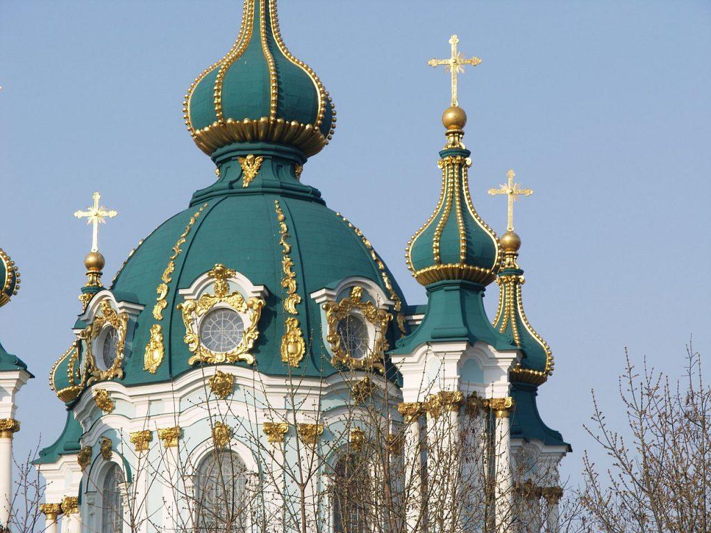 Киев хотят переименовать в «…