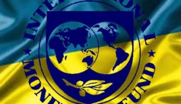 Представитель МВФ выразил недовольство ростом экономики Украины