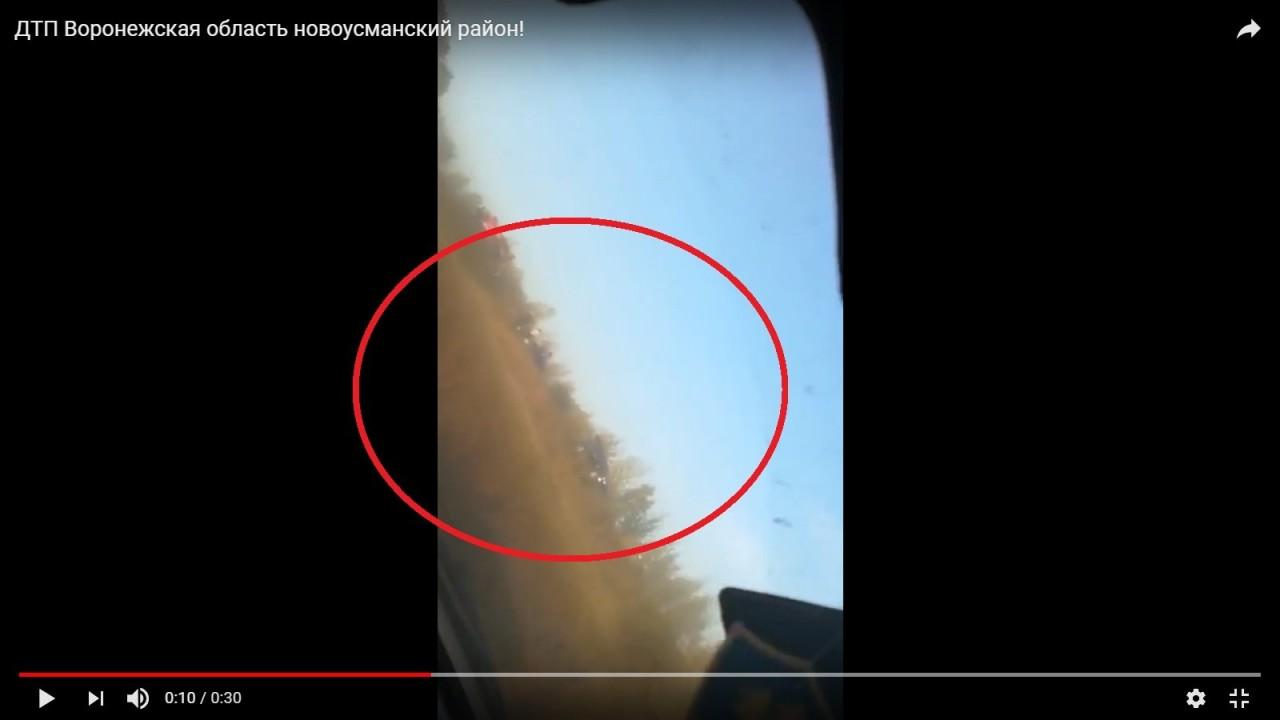 Появилось видео ДТП под Воронежем, где погибли пять человек