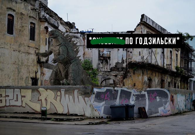Нарисована карта любого российского города (да, это именно твой город!)