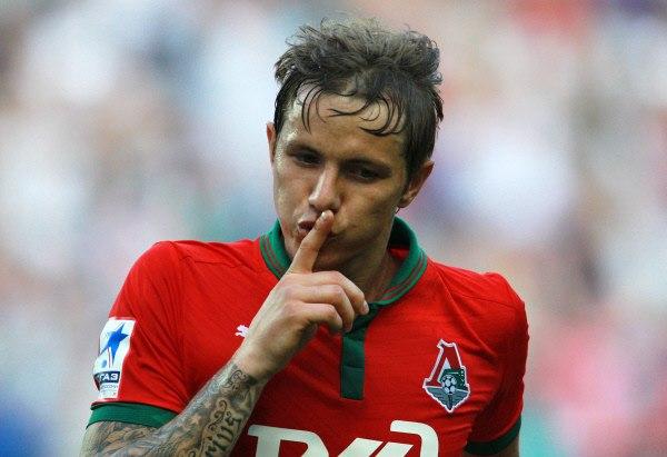 Гол Павлюченко принес «Локомотиву» победу над бухарестским «Динамо»