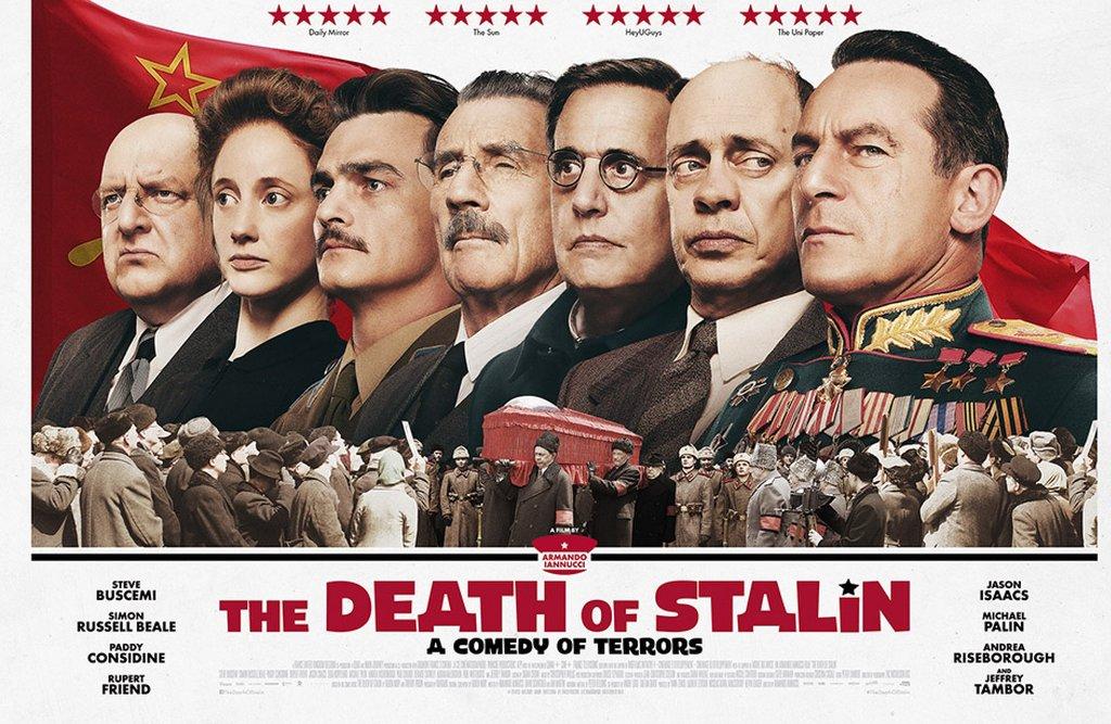 """""""Смерть Сталина"""": неужели те…"""