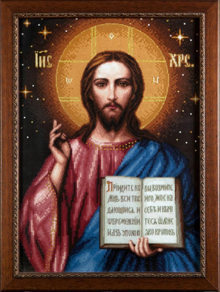 Христос фото и схемы