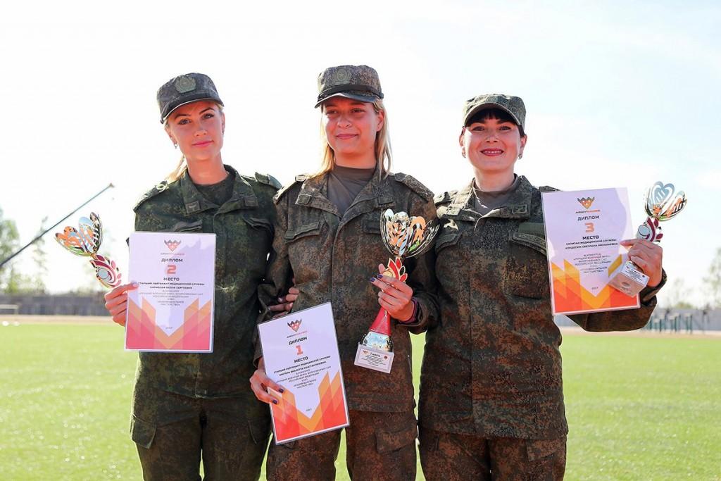 Тройка призёров!
