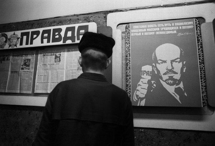 За что мы не любим СССР