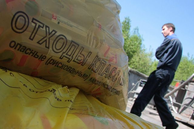 Система отходов. В России разрабатывают схему обращения с опасным мусором