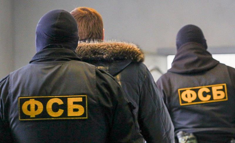 ФСБ задержала на территории Крыма агента СБУ