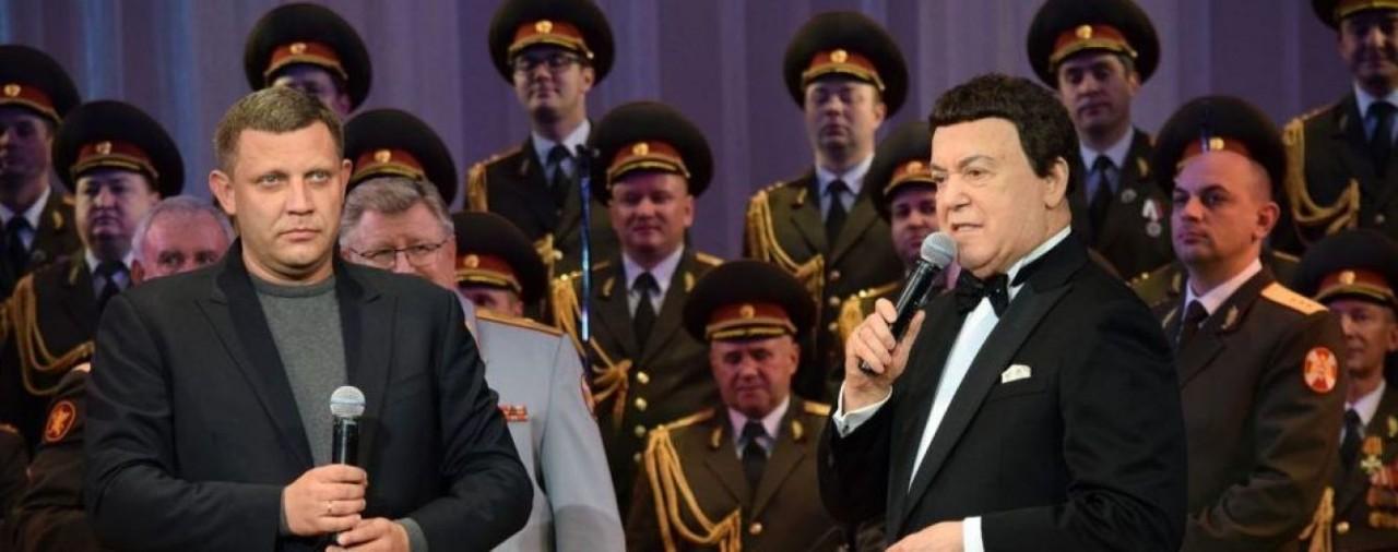 Захарченко и Кобзон. Поклонимся героям русского мира