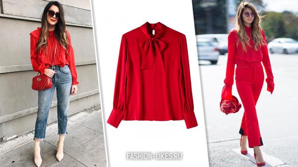Как носить красную блузку, чтобы вам завидовали: 10 сногсшибательных образов
