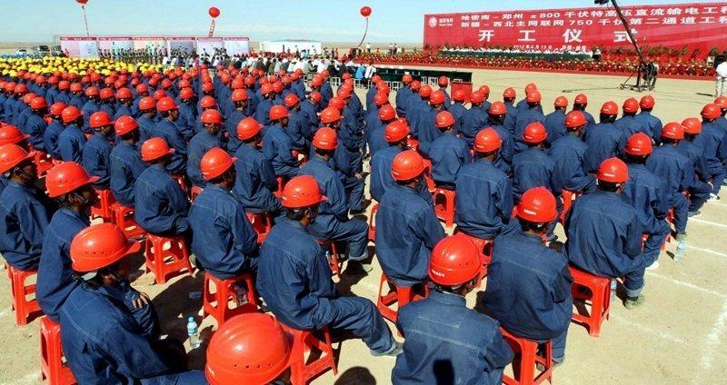 Китай планирует перейти на ч…