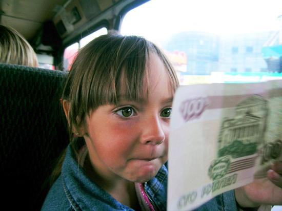 Детские пособия в России решили поднять впервые за 20 лет