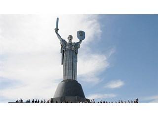 День освобождения от фашизма…