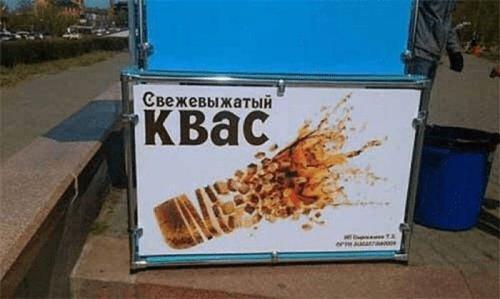 Народный креатив зашкаливает: ржачные вывески, объявления и реклама.