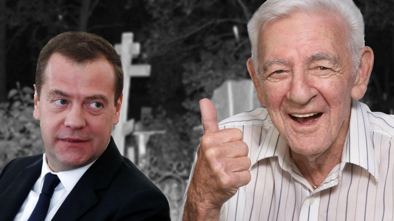 Увидеть пенсию и умереть: пр…