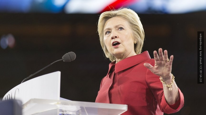 Госдеп США лишил Клинтон доступа к секретной информации по ее просьбе