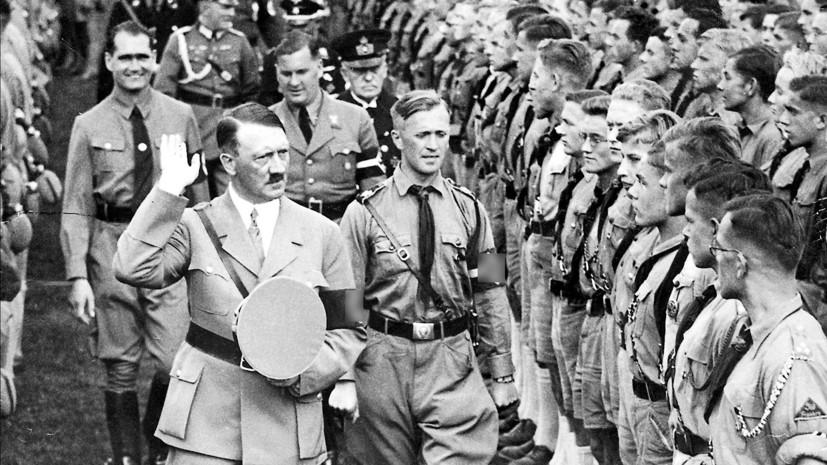 «Снизить ответственность нацистских преступников»: зачем ЦРУ рассекретило доклад о сексуальной ориентации Гитлера