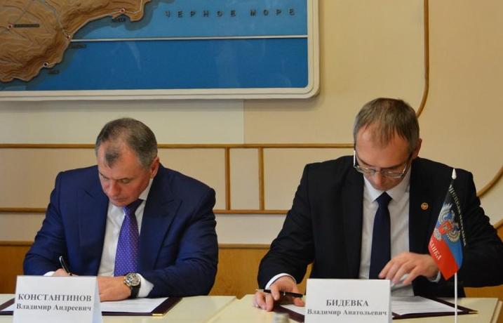 ЛДНР и Крым скрепили подписями соглашение о межпарламентском сотрудничестве