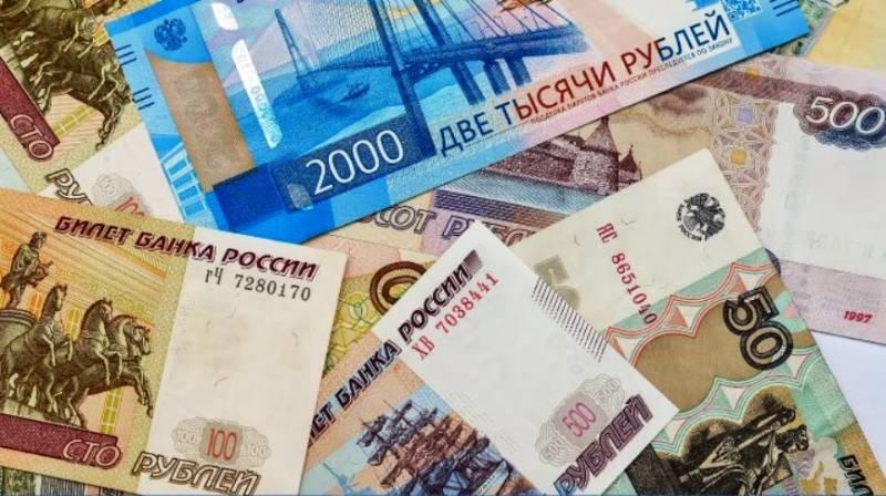 В ПФР рассказали об основной цели пенсионной реформы