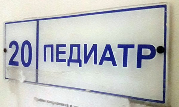 В Севастополе ради вице-губе…