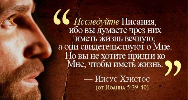 прославление христианское еврейское слушать онлайн сборник